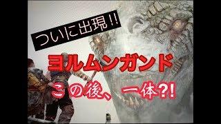 PS4 GOD OF WARゲーム実況#5です。 不定期ですが、月に数回新作ゲームをプレイしています!遊びに来て下さいね! 【チャンネル登録】良かったらお願いします!