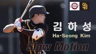슬로우 모션 #17. 김하성 No.7 [키움 히어로즈] / (Ha-Seong Kim / ギムハソン Kiwoom Heroes) Slow Motion