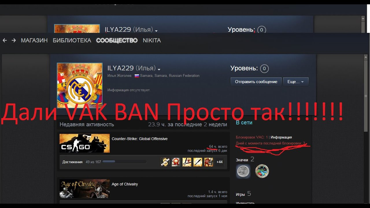 Details on how to remove the VAK-ban in the COP: GO 31
