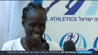 lonah-salpeter-winner-of-european-championships-10000m-beats-yusuf-bizimana-day-2-iten-camp-2018