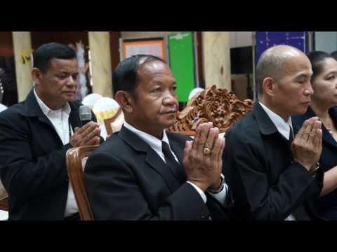 พิธีทอดผ้าป่าสามัคคีเพื่อการศึกษา สมาคมลูกจ้างส่วนราชการการศึกษาขั้นพื้นฐาน 2560