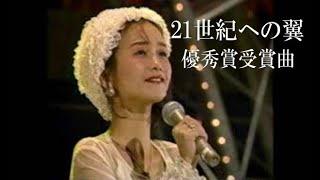 作詞:浅野ゆき(藤村由紀子) 作曲:藤村真一 制作:キーコード アーチ...