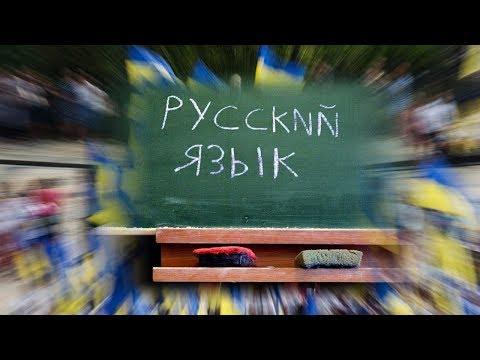 Какие еще доказательства вам нужны? Россия хочет уничтожить Украину