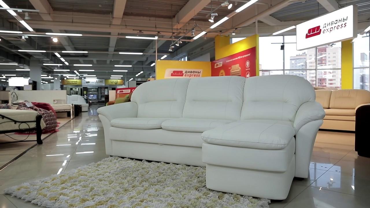 Оникс. Фабрика мебели «оникс» работает на российском рынке мебели с 2001 года, и зарекомендовала себя как ответственного, прилежного, доброжелательного производителя. Основная специализация — производство на заказ диванов. Мы производим угловые диваны, модульные диваны,