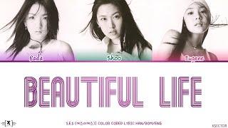 S.E.S (에스이에스) - Beautiful Life Lyrics [Color Coded Han/Rom/E…