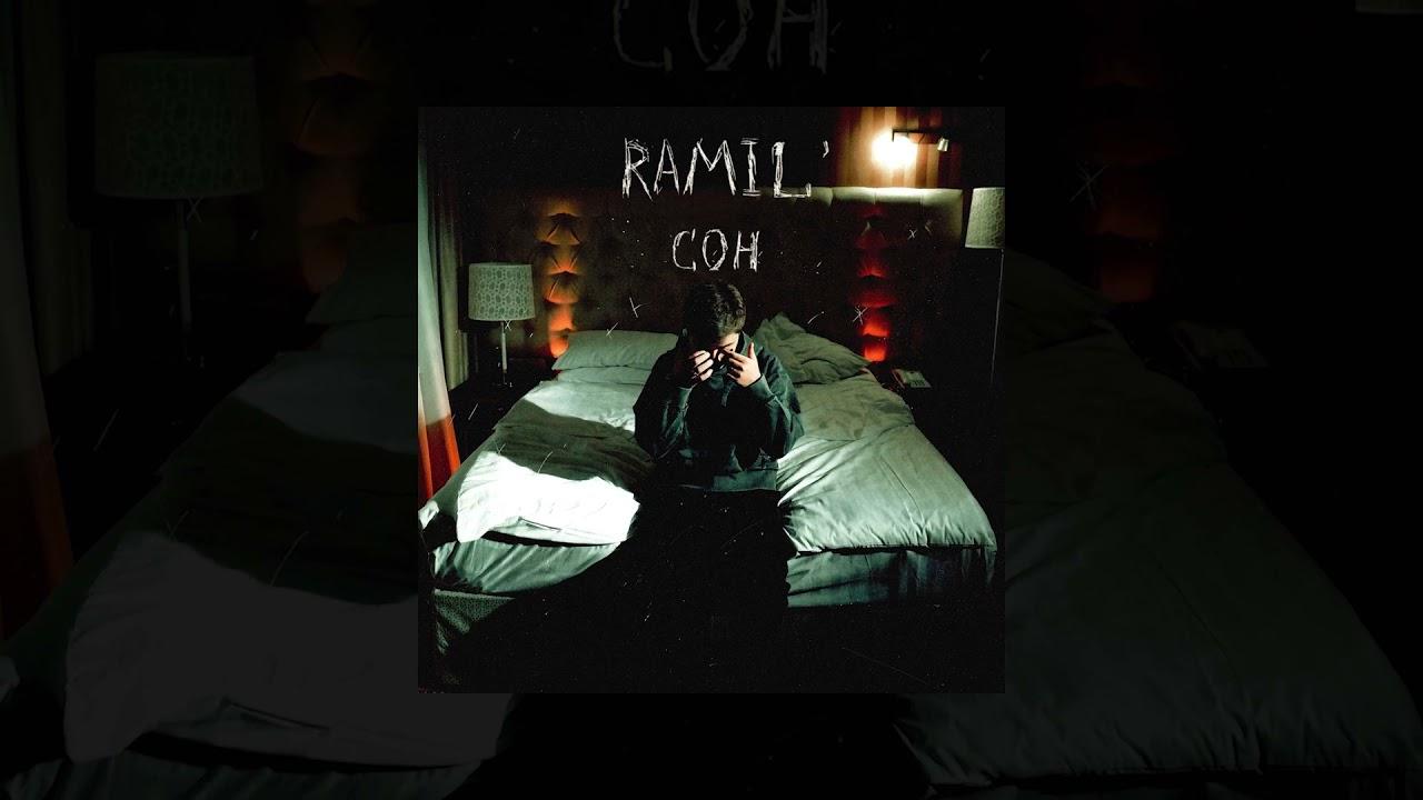 Download Ramil' - Сон (Премьера трека)