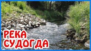 Сплав по реке Судогда. Видео лоция в поход по Судогде на байдарке