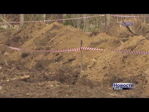 Бердчане возмущены действиями строителей в микрорайоне Южный
