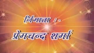 Download baba hirdyram vidao goam mujjesr dham nirala MP3 song and Music Video