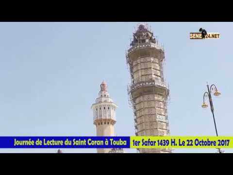 Journée de Lecture du Saint Coran à Touba Sen24