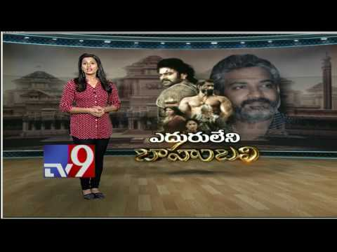 Thumbnail: Baahubali 2 : Karnataka waves green flag - TV9