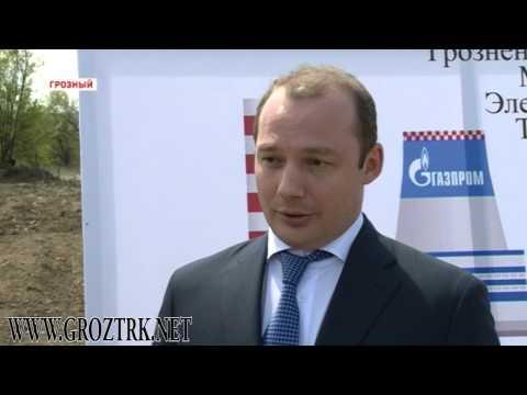В Грозном заложена капсула под строительство ТЭС