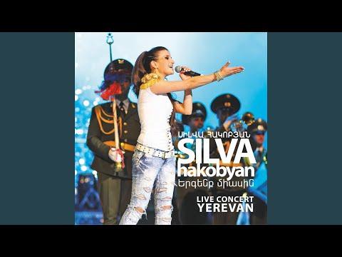 Sirelu Hamar (Live)