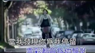 ktv為愛停留 -  鄭源 VireakYuth - Khoch Jet Tok Mun