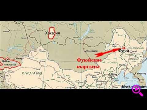 Кыргызы Буддисты в