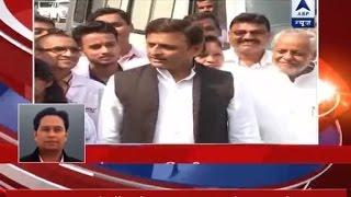 UP Polls: EC allots election symbol