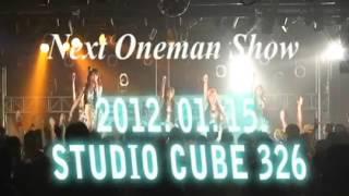 2012.1.15発売!!THE ポッシボー「希望と青春のヒカリ」
