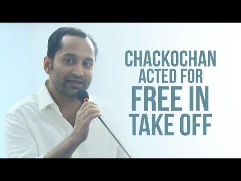 Take Off Malayalam Movie Full Launch...
