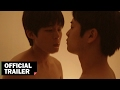Korean Gay Film '아! 개운해' Trailer video