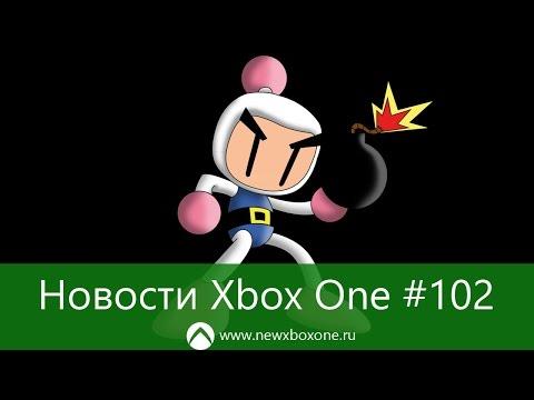 Новости Xbox One #102: No Man`s Sky на Xbox One, Games With Gold сентябрь