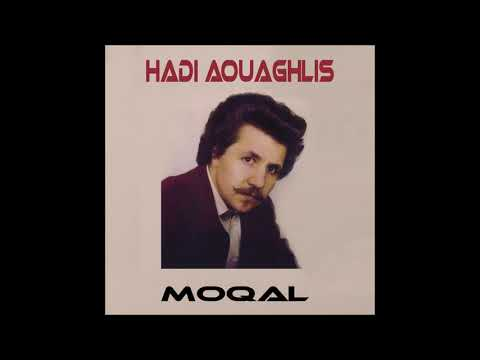 """Hadi Aouaghlis """"Moqal"""" (1983)"""