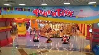 Парк аттракционов в Самаре Фанки Таун! Парк развлечений для детей!(, 2017-01-03T10:04:02.000Z)