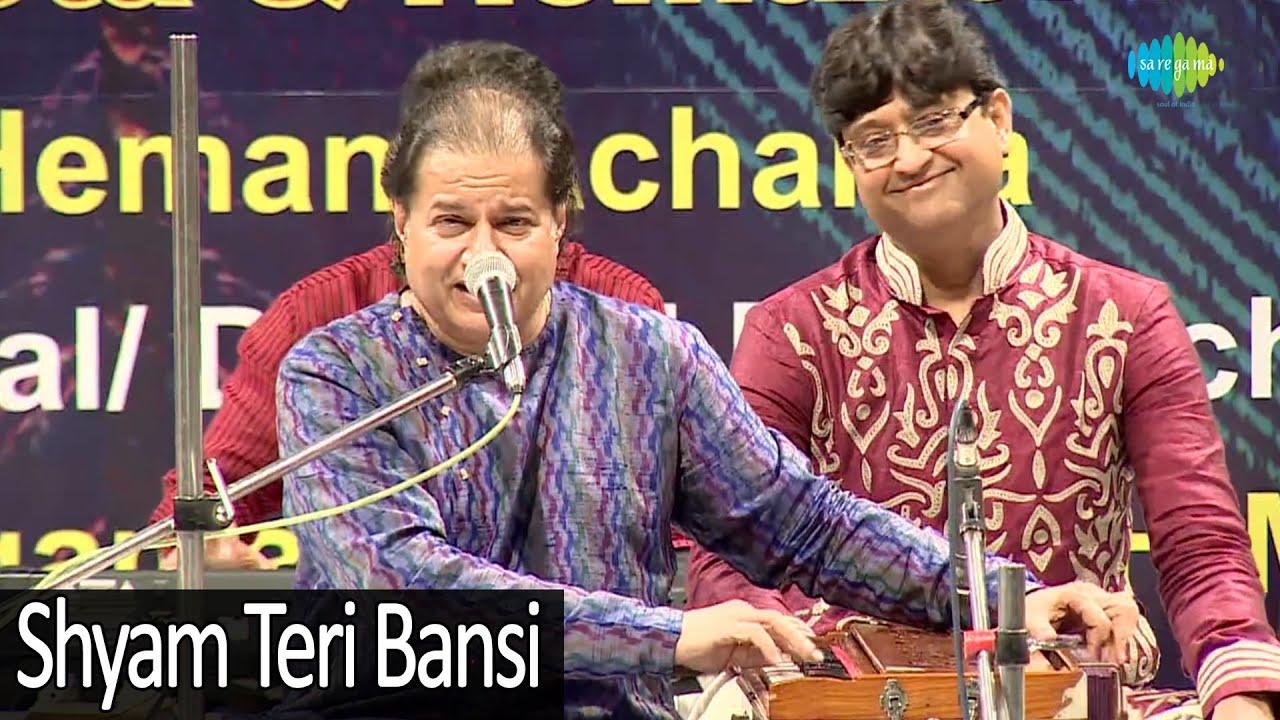 Download Shyam Teri Bansi - Geet Gata Chal - Anup Jalota - Ravindra Jain - Devotional Song - Live Concert