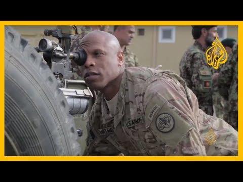 بالوثائق.. واشنطن بوست تكشف تضليل أميركا للرأي العام بشأن حرب أفغانستان  - نشر قبل 10 ساعة