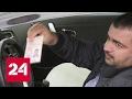 Работать водителем с иностранными правами больше нельзя: начались проверки