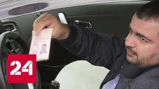 Працювати водієм з іноземними правами більше не можна: почалися перевірки
