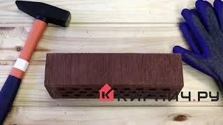 Обзор кирпич облицовочный керамический Terca (Wienerberger) TERRAKOTA шероховатый щелевой 250х85х65