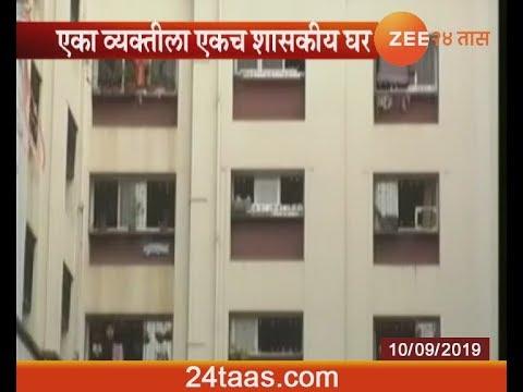 Mumbai | Gov New Plan Mhada  Hosing Schem | 10 Sep 2019