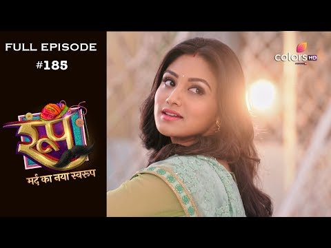 Roop : Mard Ka Naya Swaroop - 8th February 2019 - रूप : मर्द