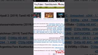 Tamilrockers Today site -24/05/2019 👉 use vidmate👈 | 100% working | Link in Bio