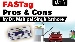 FASTag Electronic Toll Collection, Pros & Cons of FASTag explained, Current Affairs 2019 #UPSC2020