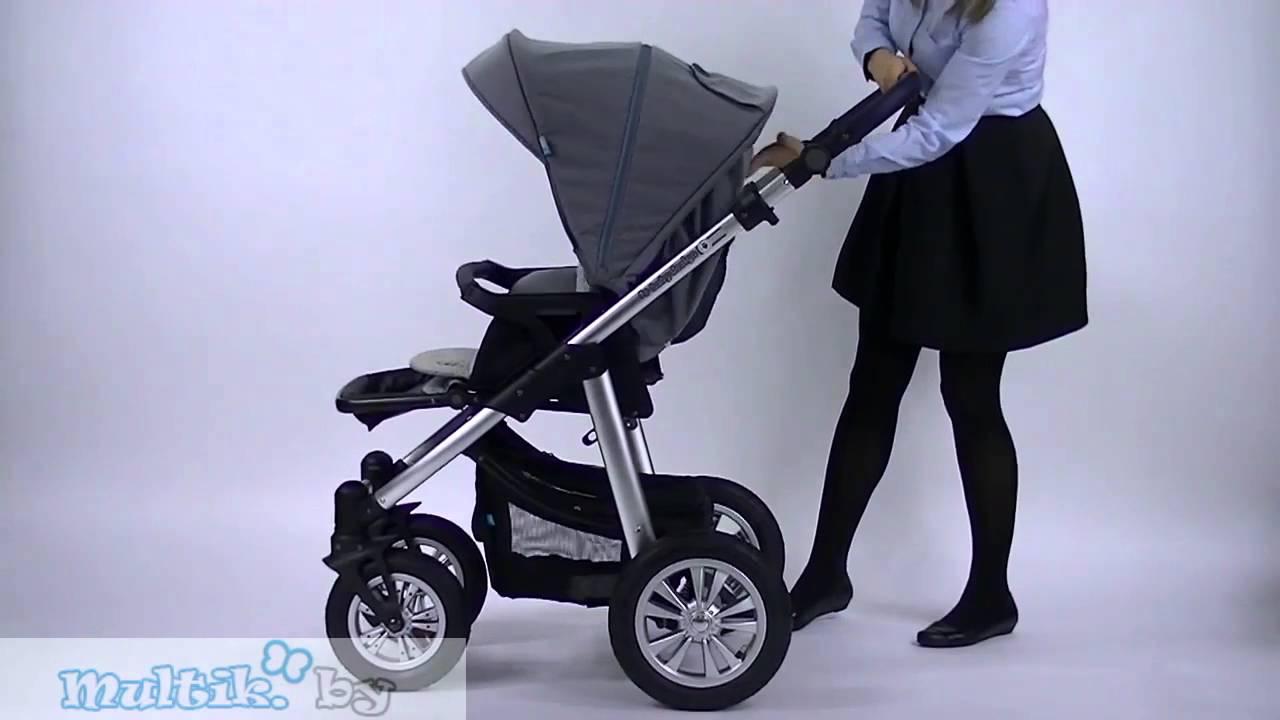 Беби дизайн коляски отзывы