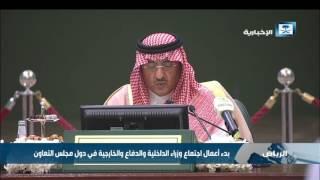 ولي العهد: نعتز ونفتخر بما يتحقق في مجلس التعاون من إنجازات مشرفة