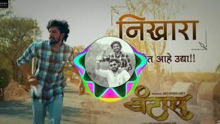 nikhara-song-vantas-movie