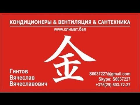 Купить кондиционер вы можете в интернет-магазине citiclimat. Ru по специальным ценам. Большой выбор кондиционеров от ведущих мировых производителей. Опыт в продажах кондиционеров в москве и московской области более 8 лет.