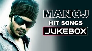 Manchu Manoj Latest Movie Songs || Jukebox