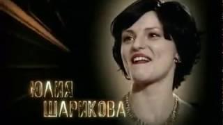 Зверобой 1 сезон 5 серия