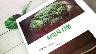 유기농 브로콜리 새싹 분말   올더라이프