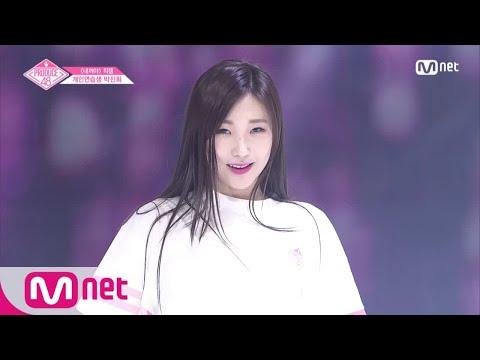 PRODUCE48 [단독/직캠] 일대일아이컨택ㅣ박진희 - ♬내꺼야 180629 EP.3