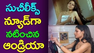Andrea Jeremiah Video In Suchileaks | Suchileaks Latest Video | Suchileaks | Selva Raghavan | Taja30