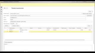 Обмен данными между 1С8.2 и сервисом