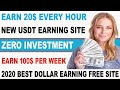 BITCOIN / ETHEREUM /INR /USD / EURO അയക്കുവാനും സ്വീകരിക്കുവാനും ഒരു എക്സ്ചേഞ്ച് - #inr2usdExchange