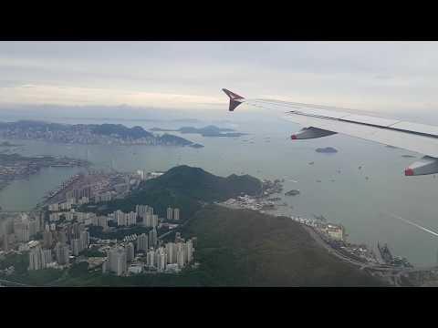 Cathay Dragon spectacular landing into Hong Kong International Airport