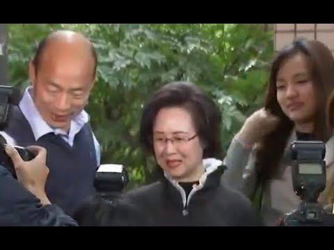 韓國瑜 北上會見「愛情教母」瓊瑤取經