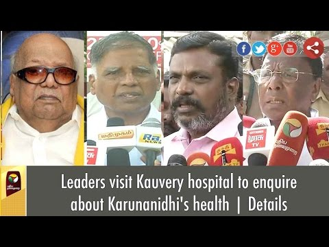 Leaders visit Kauvery hospital to enquire about Karunanidhi