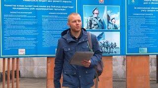 видео Как получить военный билет после 27 лет, если не служил в армии?